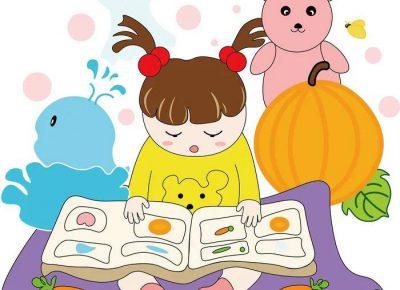 阅读周活动Reading Week